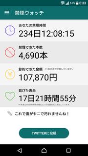 Screenshot_20170923-003317.png